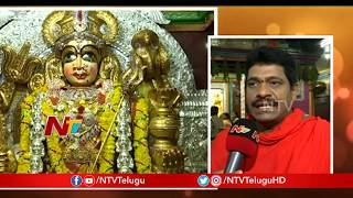 Sankranthi Special : History of Bhimavaram- Mavullamma Ammavari Temple - West Godavari - NTV - netivaarthalu.com