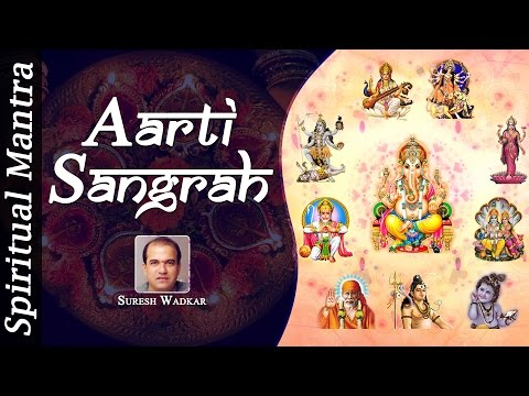 Top Bhajans - Aarti Songs - Aarti Sangrah - ( Aartiyan Full Song ) - Ganesh Aarti - Shiv Aarti video