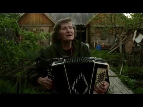 Татьяна Короткова Пепел деревень