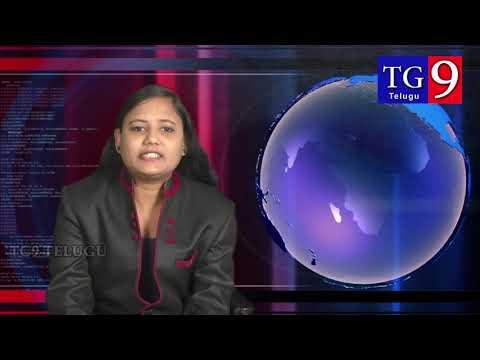 today 12-1-19 || 9pm bulletin || tg9 telugu channel