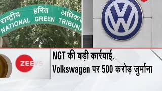 NGT slaps 500 Crore fine on Volkswagen India for cheating emission tests