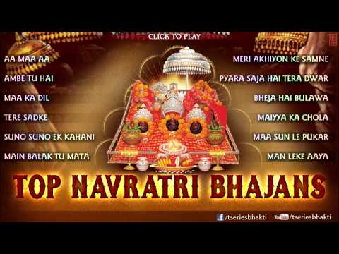 Top Navratri Bhajans Vol.1 I Full Audio Song Juke Box video