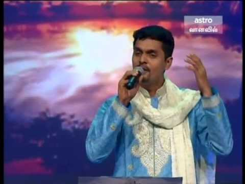 Tamil Islamic Song video