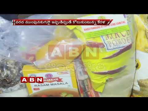 ABN Andhra Jyothi employees to contribute One Day Salary To Kerala Relief Fund