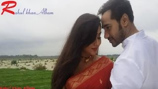 Aaj fire na gele ki noy- Bangla romantic song