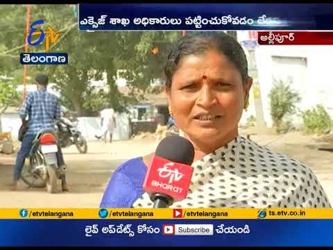 Alcohol to be Banned from Jan 1| After Womens Rising Movement | Against Liquor | in Alipur
