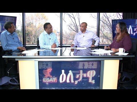 ESAT Eletawi Mon 19 Nov 2018