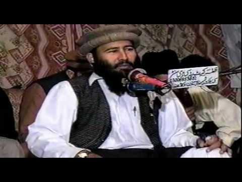 Maan Di Shan - Muhammad Khalid Mujahid - 2(2) video