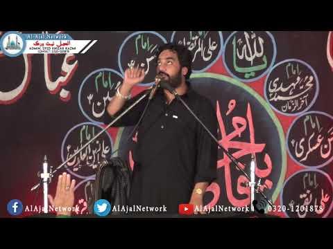 Zakir Waseem Abbas Balouch 29  Muharram Kotli Ali Sialkot
