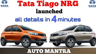 Tata Tiago NRG launched | price | features | interior | engine | exterior