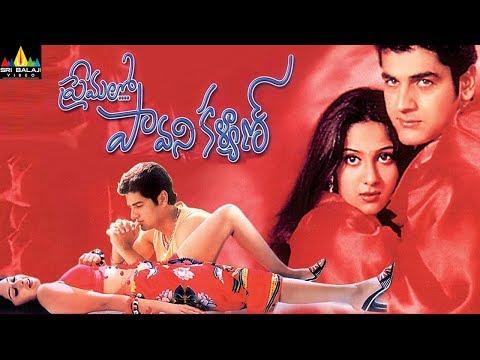 Premalo Pavani Kalyan Full Movie | Arjan Bajwa, Ankitha | Sri Balaji Video