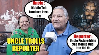 Old Uncle Review On 2.O Movie | TROLLS REPORTER | Rajnikanth, Akshay Kumar