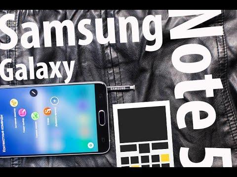 Samsung Galaxy Note 5 – обзор смартфона - Keddr.com