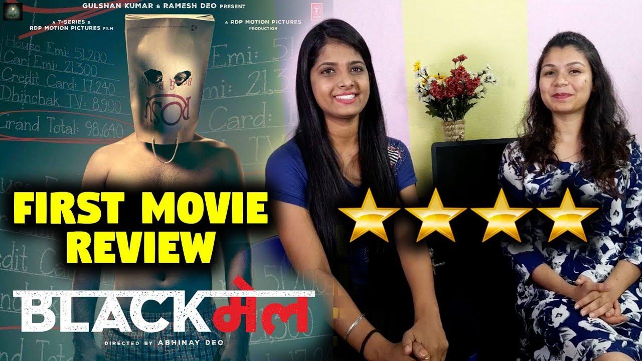 Savana blackmailed movie review