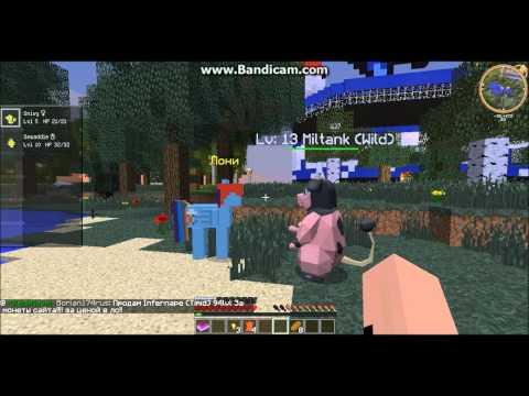 Готовый Сервер И Клиент Minecraft С Модом Pixelmon