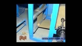 Линия для производства бумажных пакетов PLANET