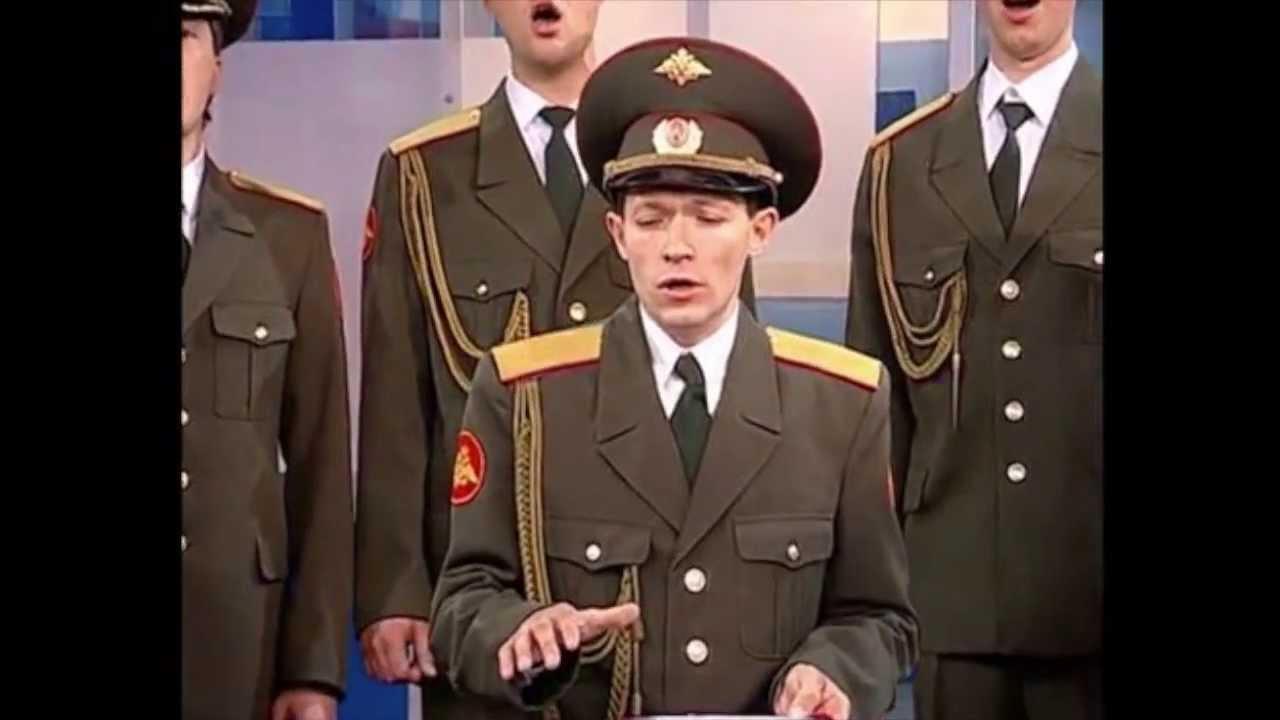Russian army choir skyfall adele cover youtube