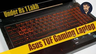 Gaming Laptop under Rs 1 Lakh - Asus TUF FX504 - தமிழில் விமர்சனம்