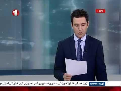 Afghanistan Dari News 22.08.2015 خبرهای افغانستان