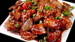 घर पे बनाये होटेल जैसा चिली चिकन   Restaurant style Chilli Chicken   Spicy Chilli Chicken