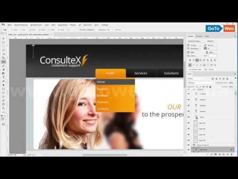 Видеоурок фотошоп (photoshop) для верстальщика и начинающих