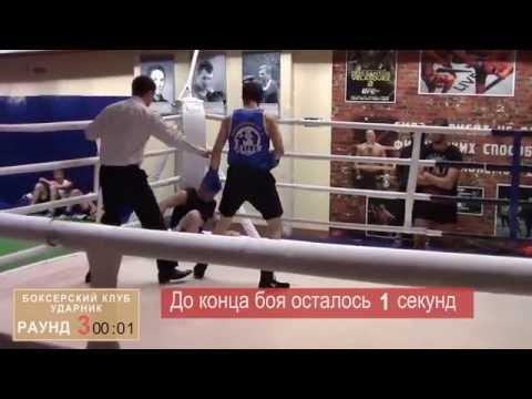 Новичок в боксе против мастера.  Воля к победе