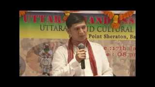 Uttararkhand Cutural/Musical Nite Dubai on 17th January 2013
