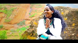Hagos Gmedihin & Selam Fiseha - MASHOY / EthiopianTigrigna Music (Official Music Video)
