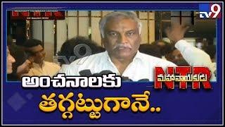 Tammareddy Bharadwaja on NTR Mahanayakudu Premier Show