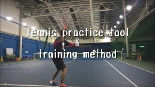 Tennis Practice Tool & Training Method テニス上達方法