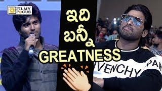 Vijay Devarakonda about Allu Arjun Greatness @Taxiwala Movie Pre Release Event