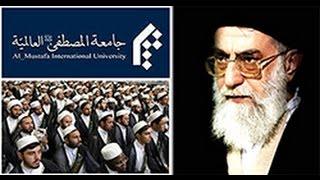 مرکز اسلامی المصطفی: هزینه کردن پولهای هنگفت مردم ایران برای صادرات اسلام