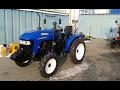 Купить Мини-трактор Jinma-264E (Джинма-264Е) с ходоуменьшителем minitrak.com.ua