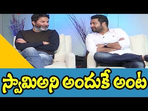Jr NTR & Trivikram Srinivas Exclusive Full Interview | Aravinda Sametha 2018 Telugu Movie