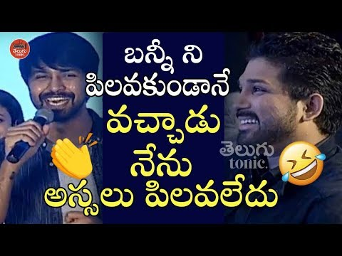 Chiranjeevi's SON-In- LAW Kalyan Dev Superb Speech @ Vijetha Movie Vijayotsavam | Telugu Tonic