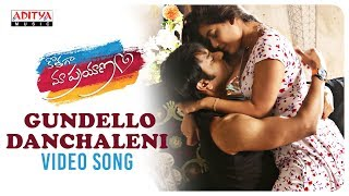 Gundello Dachalene Video Song  Kothaga Maa Prayana