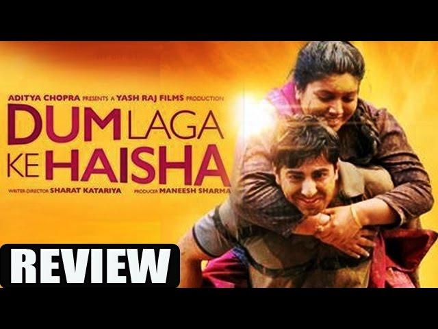 Dum Laga Ke Haisha Movie Review   Ayushmann Khurana, Bhumi Pednekar