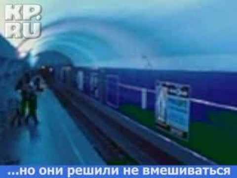 Люди в метро равнодушно ждали, когда девушку переедет поезд
