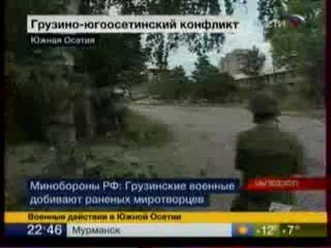 Georgian soldier shoots at the person-Грузинский солдат стреляет в человека.(То что вырезала цензура Грузинского ТВ)
