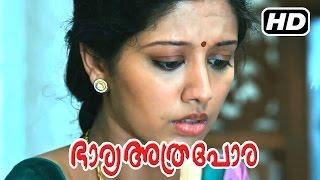 Bharya Athra Pora - Bharya Artha - Gopika comes to know about Master Bhaskaran's activities