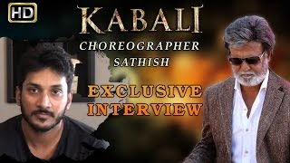 Rajinikanth is the God of Cinema says Sathish | Kabali Exclusive Interview | V Creations