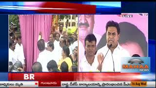 అదిరిన కేటీఆర్ స్పీచ్|Minister KTR Speech | Inaugurate Reservoirs | Kompally | Hyderabad |Mahaa News