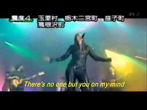 Swing Out Sister - You On My Mind (live London 2001, Lyrics) video