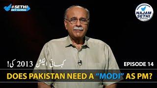 Sethi Sey Sawal | Episode 14 | Najam Sethi Official