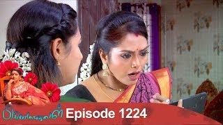 Priyamanaval Episode 1224, 23/01/19