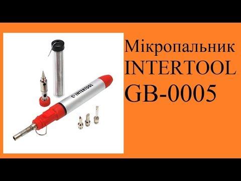Intertool Gb 0005