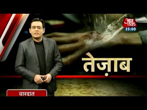 Vardaat: Acid attack on Preeti (Full story)