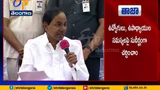CM KCR | And Employees Associations | Discussens Success