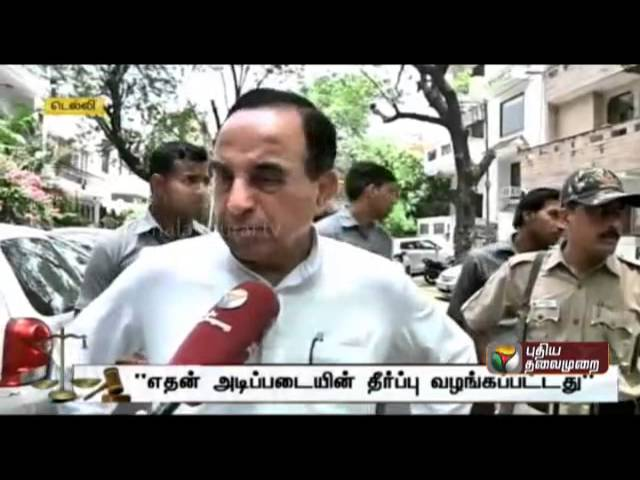 Subramanian swamy about verdict of Disproportionate Asset case against Jayalalithaa