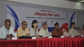 Uttara University INTERNATIONAL CONFERENCE ON RABINDRA SHIKKHA BHABNA, DHAKA, 2016 in Desh TV